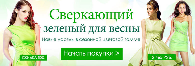купоны lightinthebox