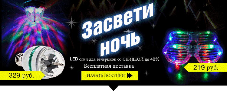 лампы led d miniinthebox
