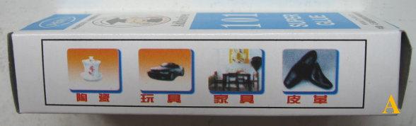 китайский клей