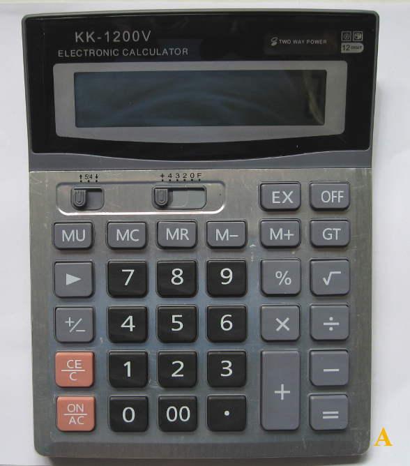 китайский калькулятор