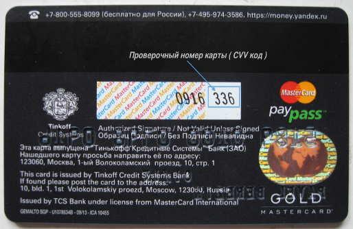 оплата на алиэкспресс банковская карта