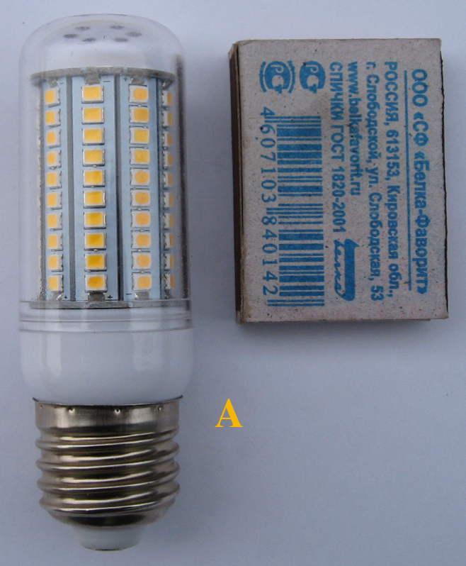 светодиодная лампочка для дома