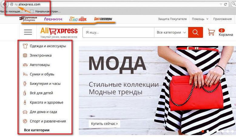 ru.aliexpress