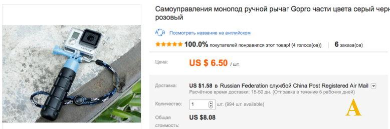 цена с доставкой на алиэкспресс
