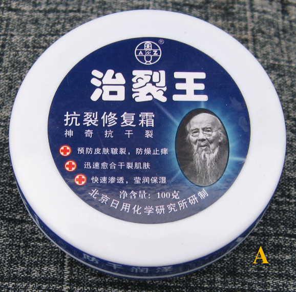 китайский крем