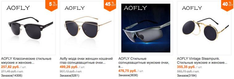 очки AOFLY