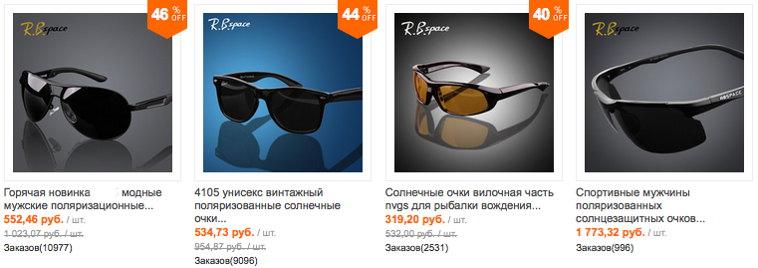 очки RBspace
