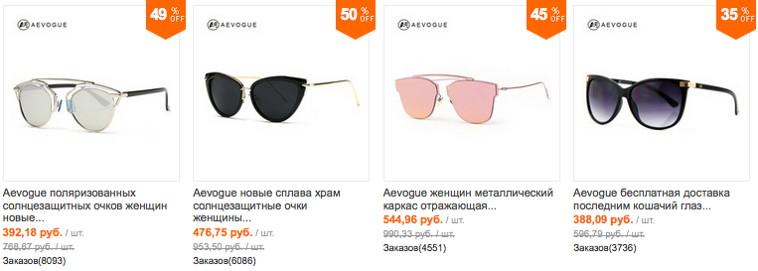 очки aevogue
