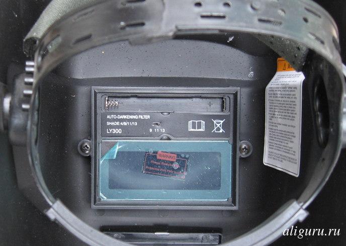 маска сварщика на батарейках