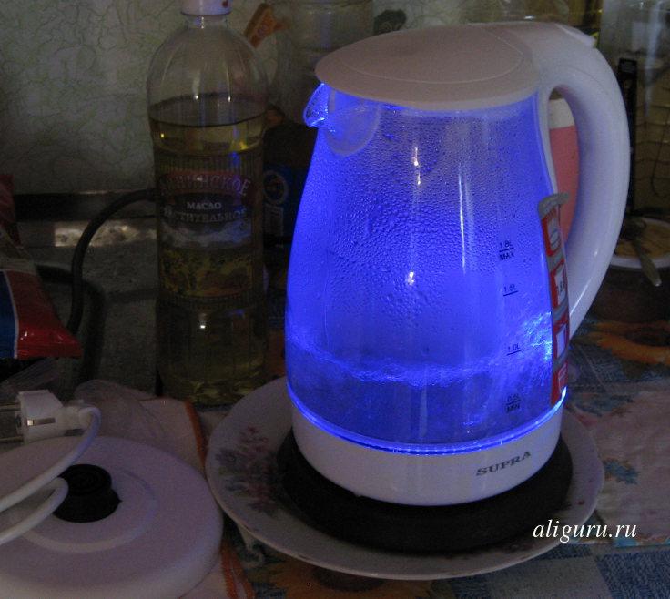 чайник с подсветкой